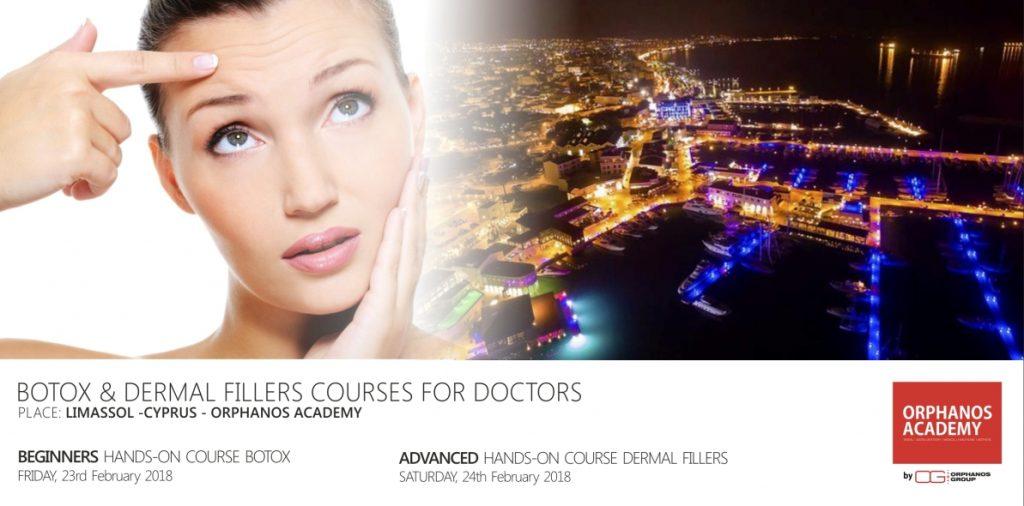 Medical & Beauty Seminars & Courses - Orphanos Academy